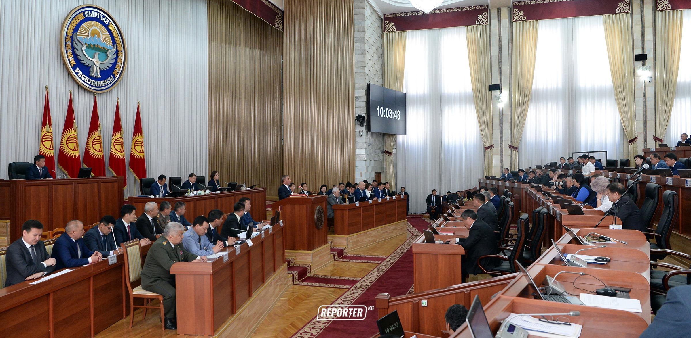 Жогорку Кеңеште жаңы министрлер ант беришти