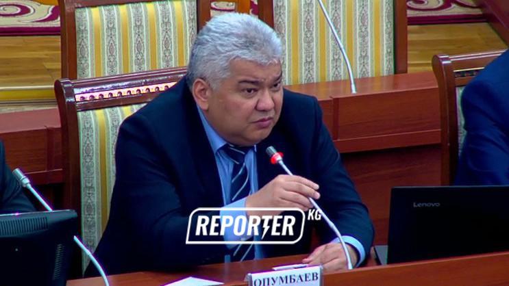 Орозбек Опумбаев УКМК төрагасы болуп дайындалды