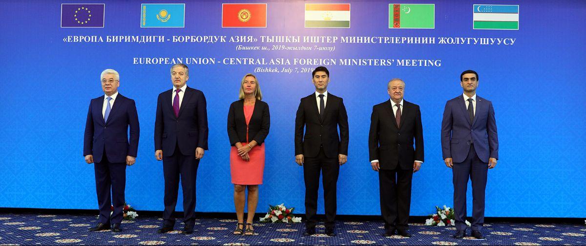 ТИМ: 2020-жылы Кыргызстанда Евробиримдик – Борбор Азия I экономикалык форуму өтөт