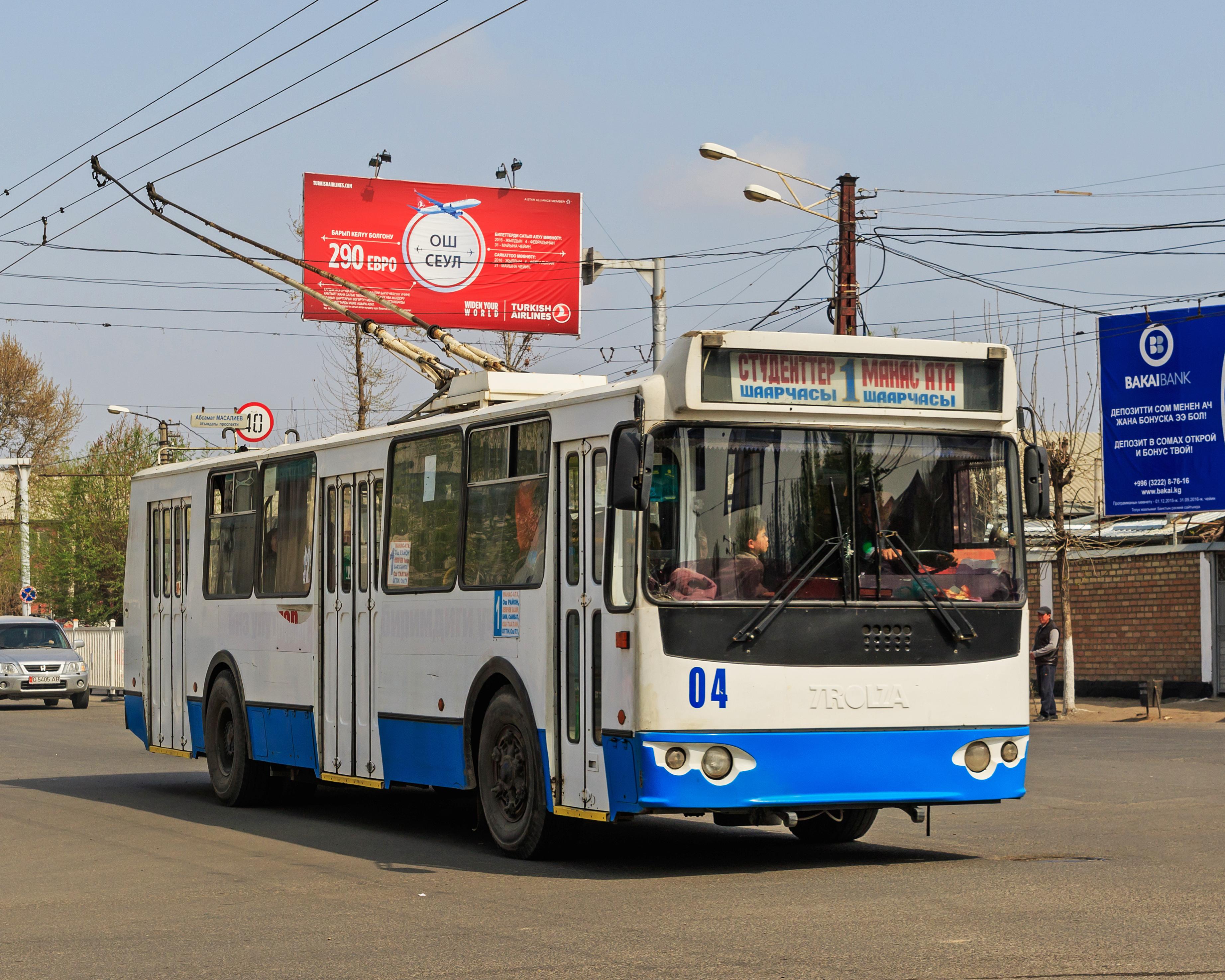 Ошто автобус, троллейбустарда жол кире эмне себептен кымбаттады?