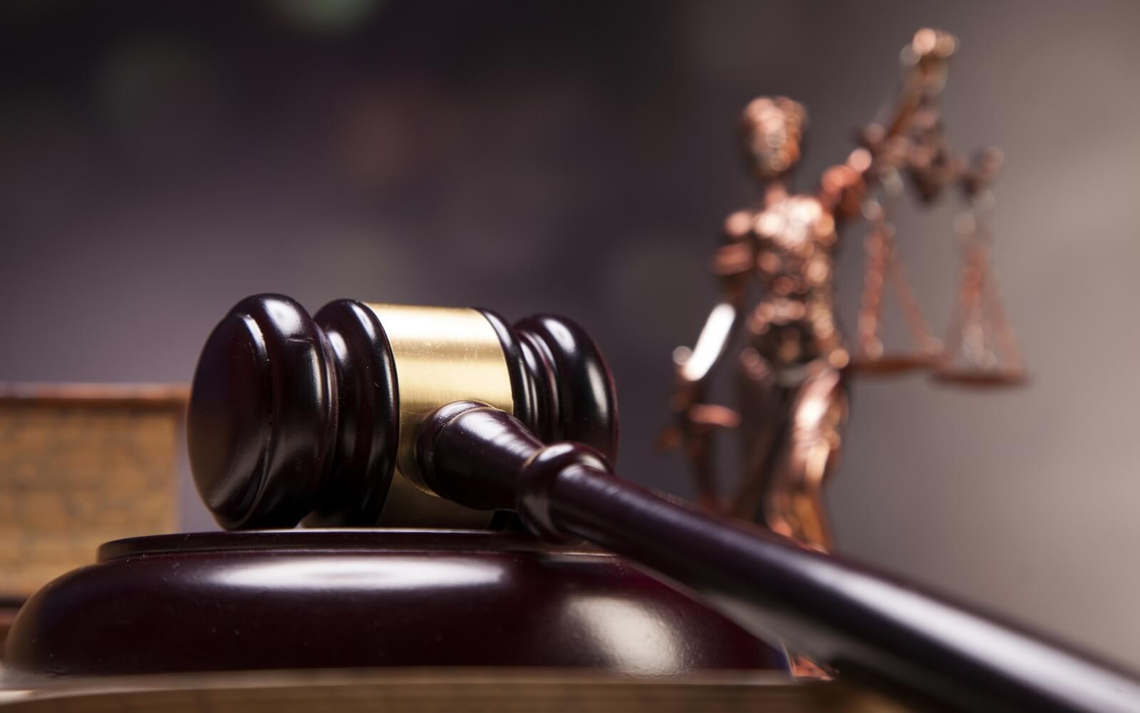 Түп райондук сотунун судьясы иштен алынды