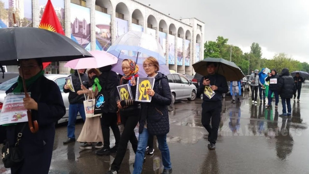 Бишкекте 20-июлга чейин митинг өткөрүүгө тыюу салынды