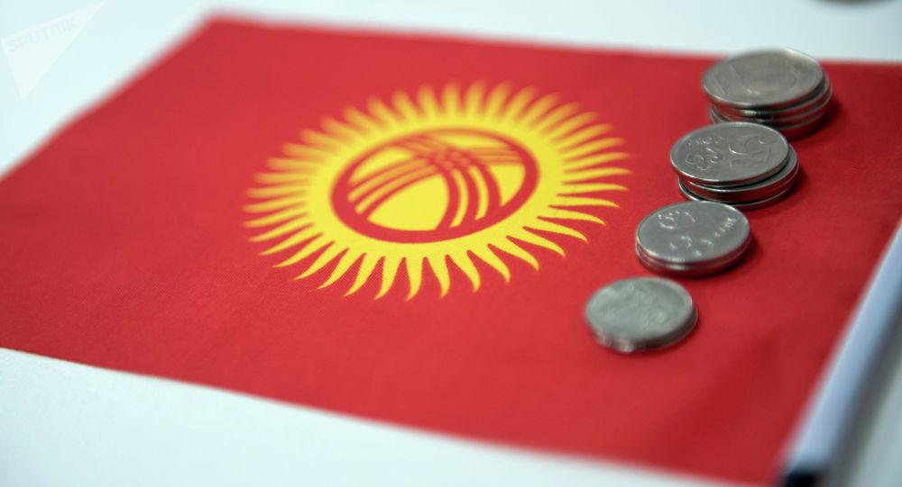 Топтолмо пенсиялык фонддор жөнүндө мыйзамга өзгөртүүлөр киргизилди