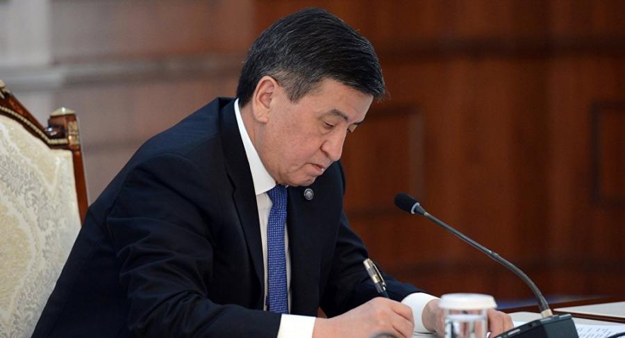 Президент Сооронбай Жээнбеков мыйзамдар топтомуна кол койду