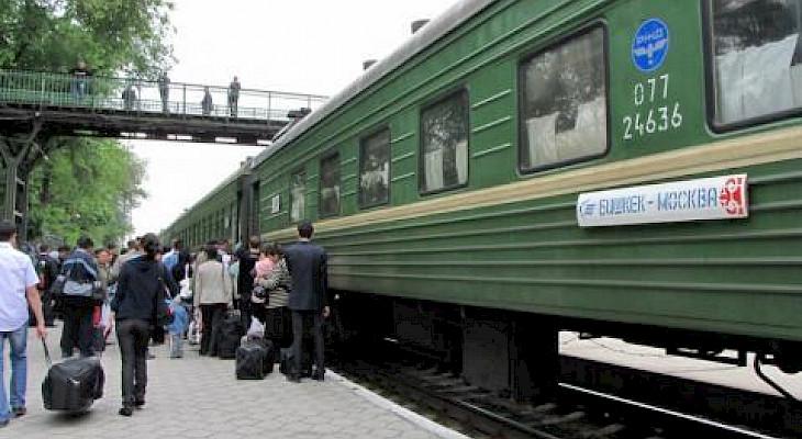 Транспорт министрлиги: Бишкек-Москва поезд каттамынын баасы арзандады