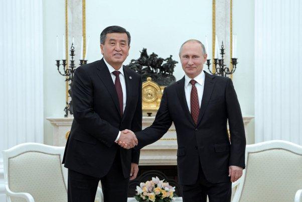 2020-жыл Кыргызстанда Орусия жылы деп жарыяланышы мүмкүн