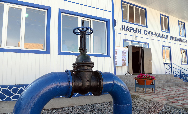 Нарын шаарынын тургундарынын 97% таза суу менен камсыз болушту