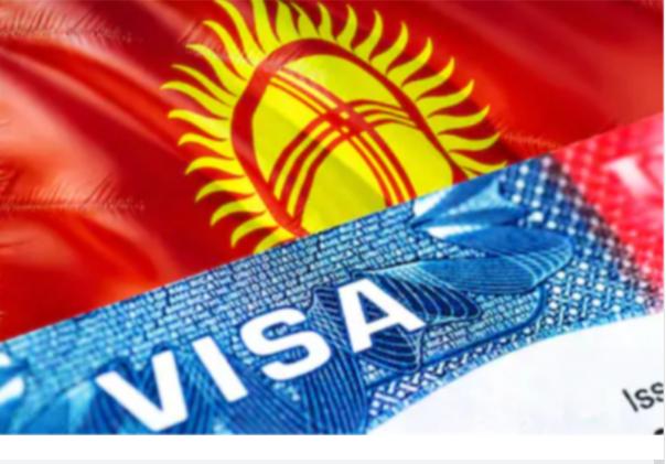 Кыргызстан 11 өлкөнүн жарандарына виза берүү шарттарын жеңилдетти
