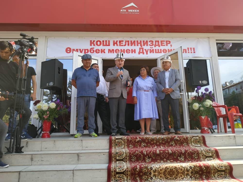 Текебаев: Саясий туткундардын иши кайра каралышы керек (фото, видео)