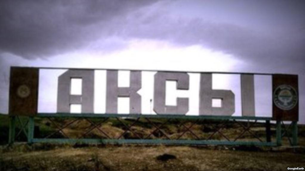 Аксынын Тосту айылынын айыл башчысы чогулуш учурунда каза болду