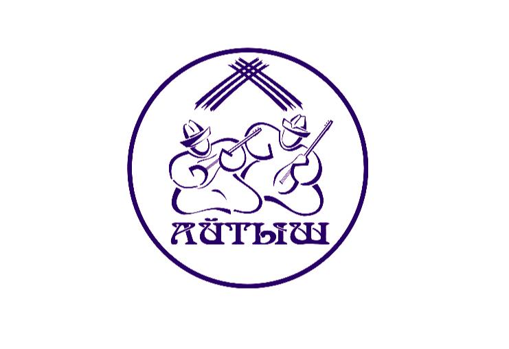 Кыргыз-казак акындарынын айтышына кимдер катышат? Тизме