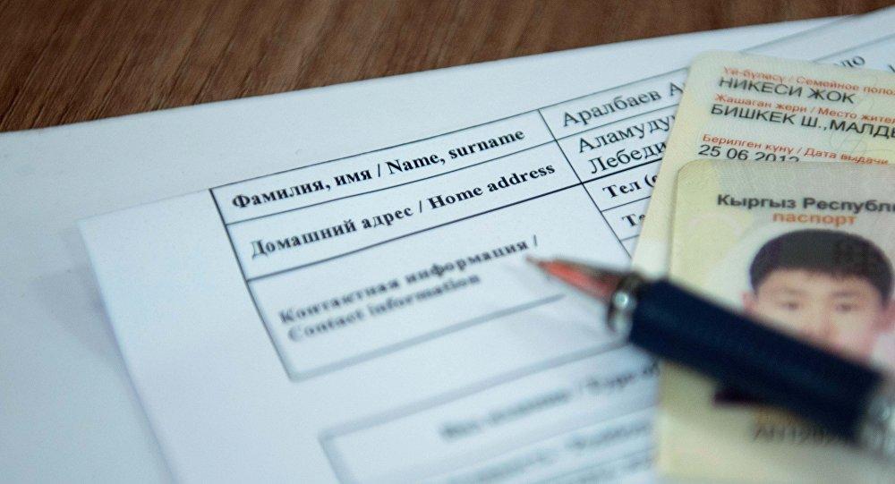 Парламентте Кыргызстанда жарандыгы жок адамдын укуктук статусун аныктоо тартиби сунушталууда