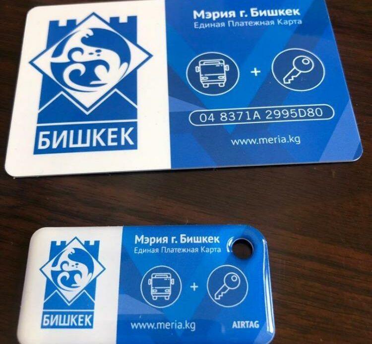 Бишкекте 20-сентябрдан баштап коомдук транспорттор төлөмдү электрондук карта аркылуу кабыл ала баштайт