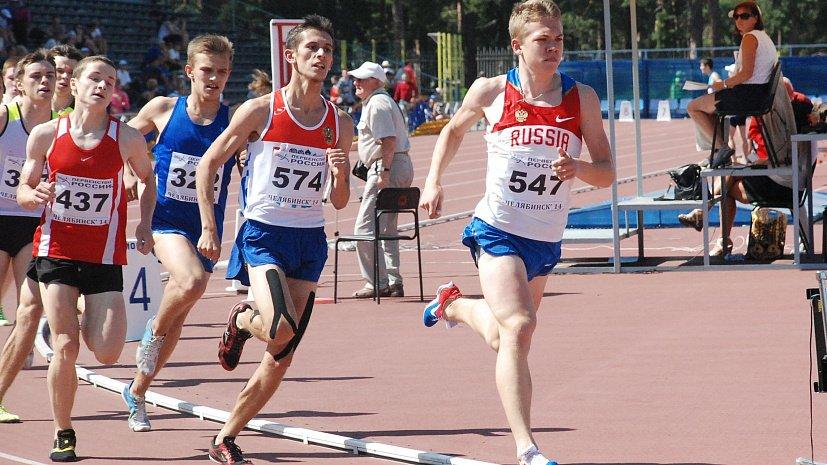 Орусиянын жеңил атлетчилери дүйнө чемпионатына катыштырылбайт