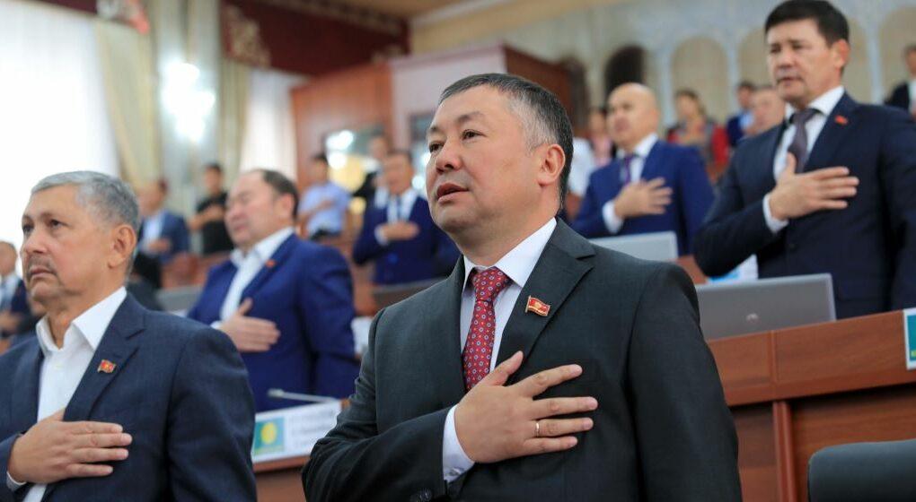 Жогорку Кеңештин кезектеги сессиясы ачык деп жарыяланды