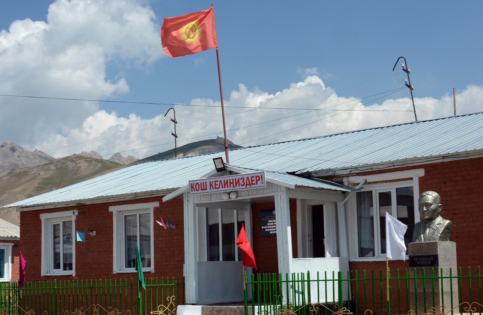 Акыркы4 жылда Кыргызстанда канча мектеп курулган? Өкмөттүн жообу