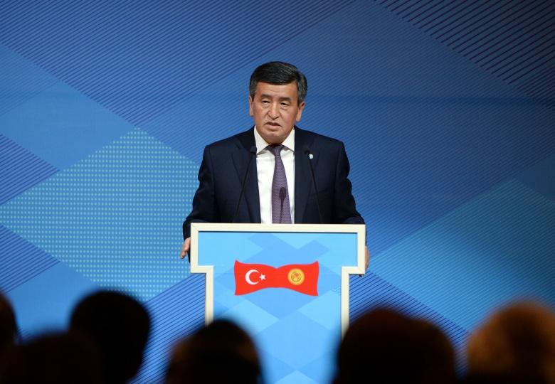 Сооронбай Жээнбеков: Кыргызстан менен Түркия соода жүгүртүүнүн көлөмүн 400 млн долларга жеткирүү керек
