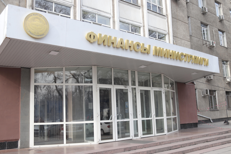 Министрлик: Финансы министринин кабинетине тинтүү жүргүзүлгөн эмес