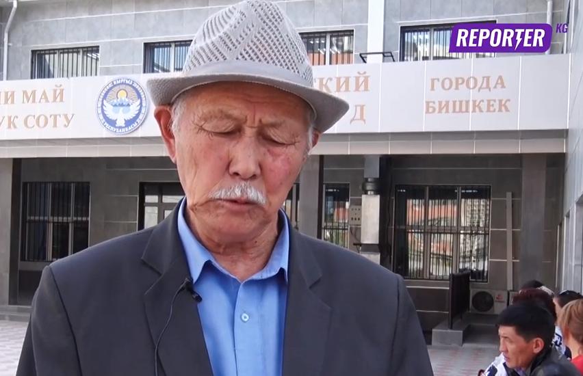 Атамбаевдин жан сакчысы Канат Сагымбаевдин атасы: Баламды саясаттын казанына кайнатып жатышат (видео)
