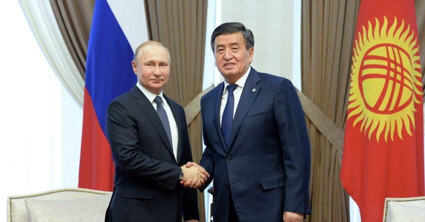 Бүгүн Оренбургда Жээнбеков Путин менен жолугушат