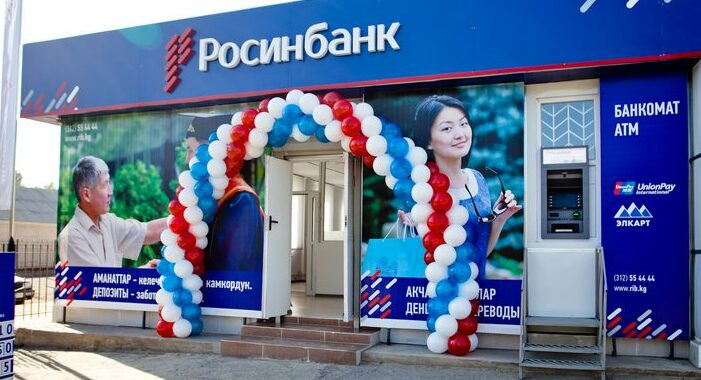 «Росинбанк» «Керемет банк» болуп өзгөрдү