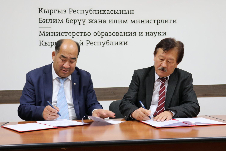 Билим берүү министрлиги: 400 мугалимдин көзүнө акысыз операция жасалат