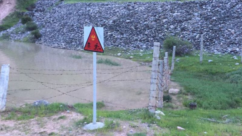 Кыргызстандын аймагынан уран казууга 17 лицензия берилген