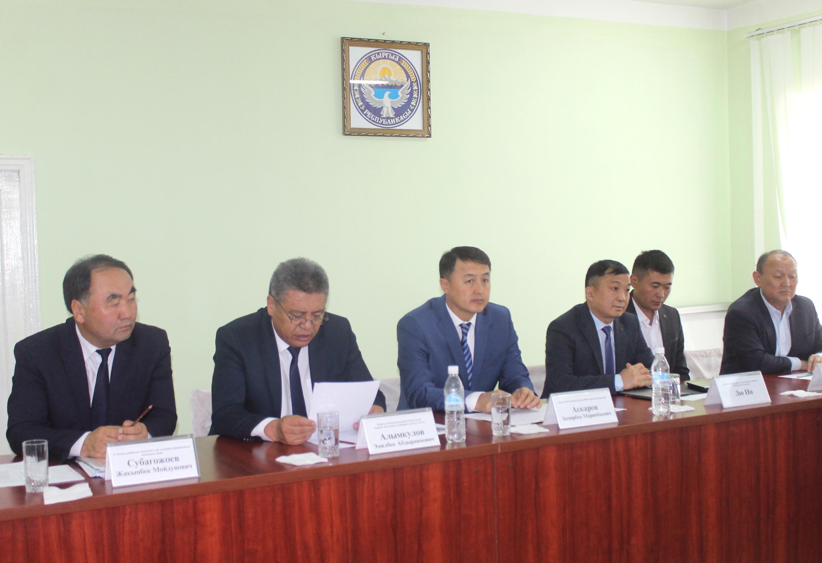 Кытайлар Нарын облусуна өнөр жай соода-логистикалык борборун курат