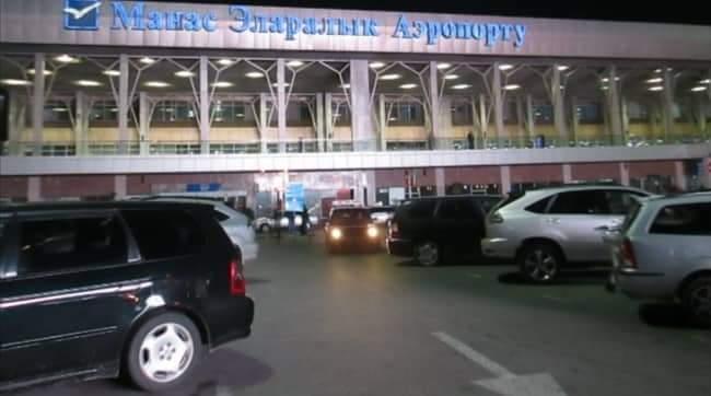 """""""Манас"""" аэропортунан 39 жаштагы жарандын өлтүрүлгөн жансыз денеси унаа багажынан табылды"""