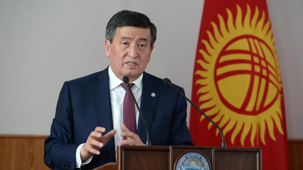 Президент жумушчу сапары менен Жалал-Абад облусуна барат