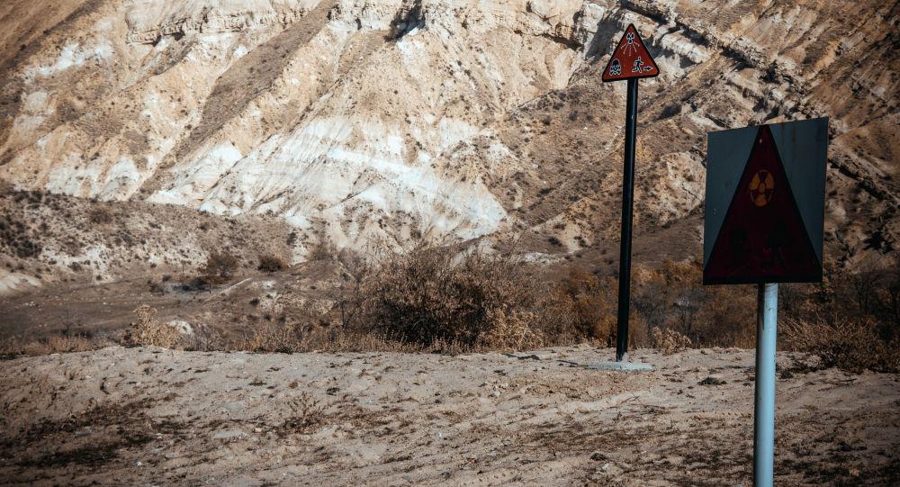 Европа өнүктүрүү банкы Кыргызстанга уран калдыктарын сактоочу жайларды реабилитациялоого грант бөлөт