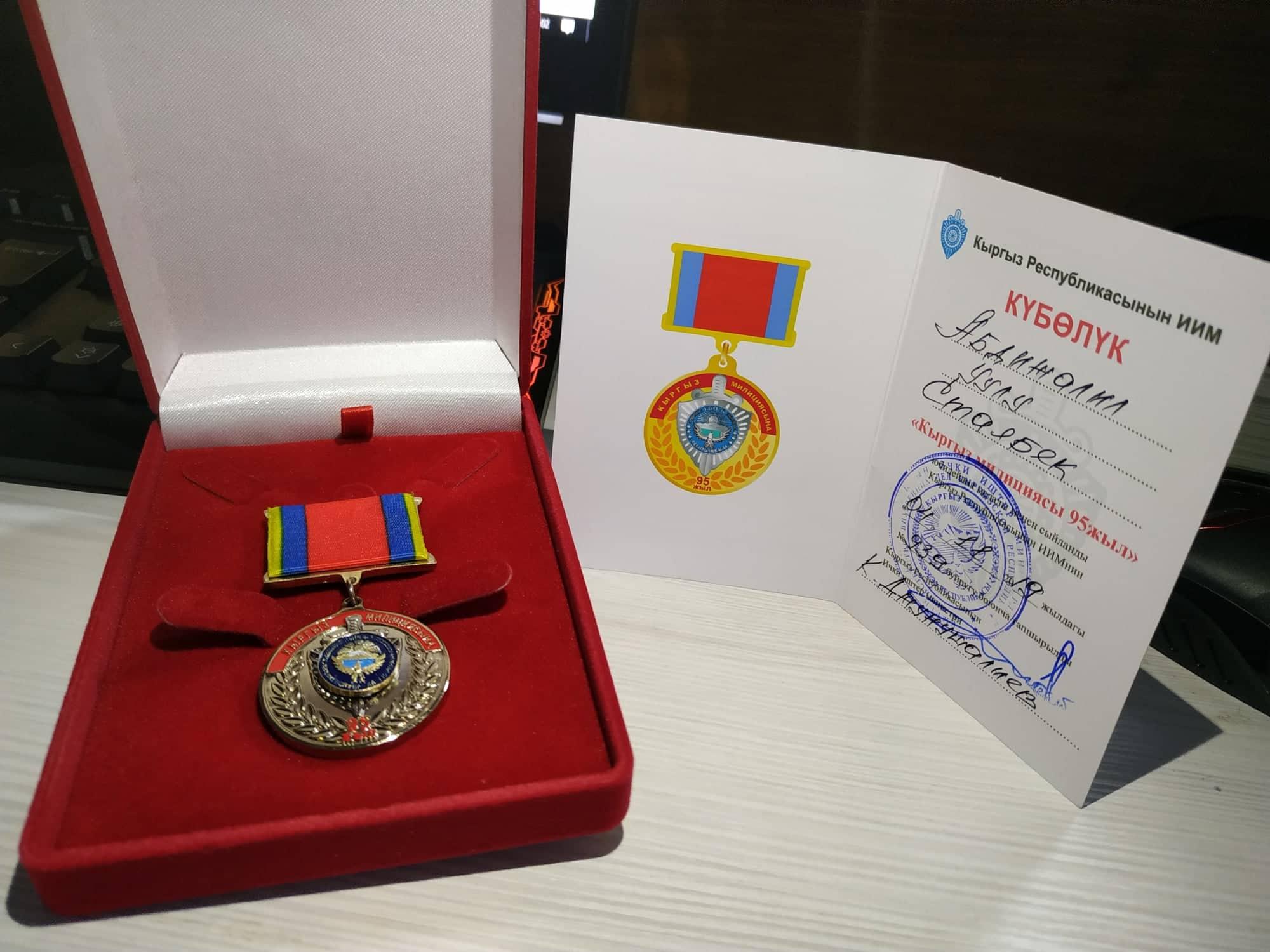 Reporter.kg`нин редактору Сталбек Абдижалил уулу басма сөз күнүнө карата ИИМдин медалы менен сыйланды