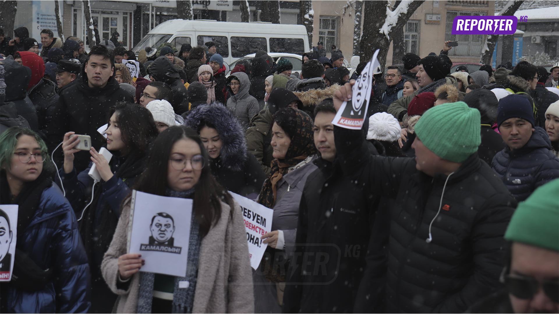 «#REакция» жарандык акциянын катышуучулары президентке жана парламентке кайрылуу жөнөтүштү