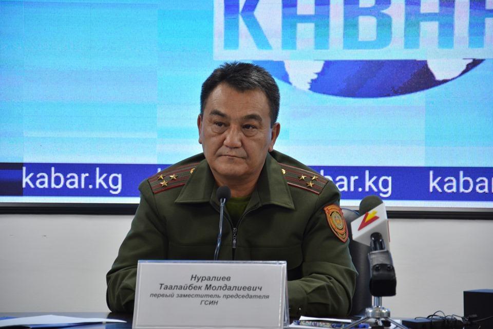 Таалайбек Нуралиев ЖАМК төрагасынын биринчи орун басары кызматынан бошотулду
