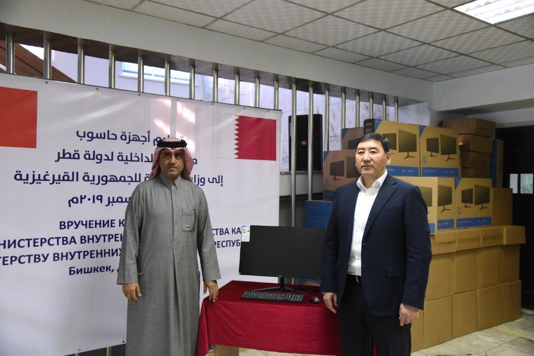 Катарддын элчилиги ИИМге 49 компьютер белек кылды