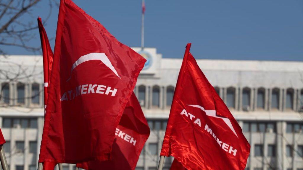 «Ата Мекен» партиясы бийликке оппозиция экенин жарыялады