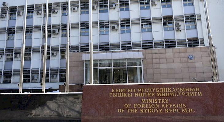 Кыргызстандыктардын сабалышы боюнча Орусиянын элчилигинин кеңешчиси ТИМге чакыртылды