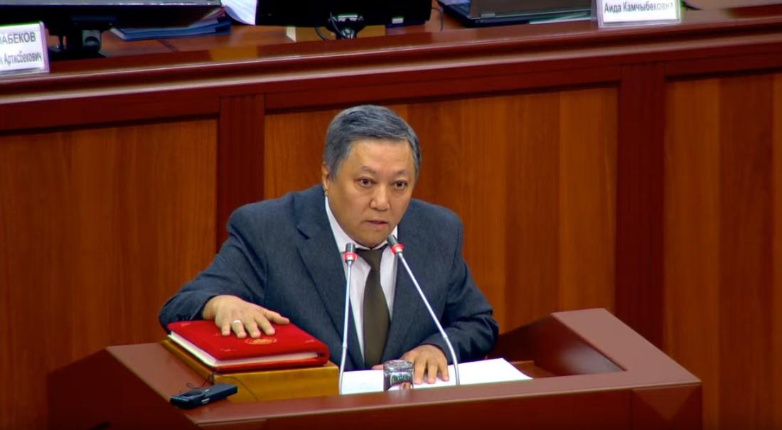 Кырккелди Кыдырбаев Жогорку соттун Конституциялык палатасынын судьялыгына шайланды