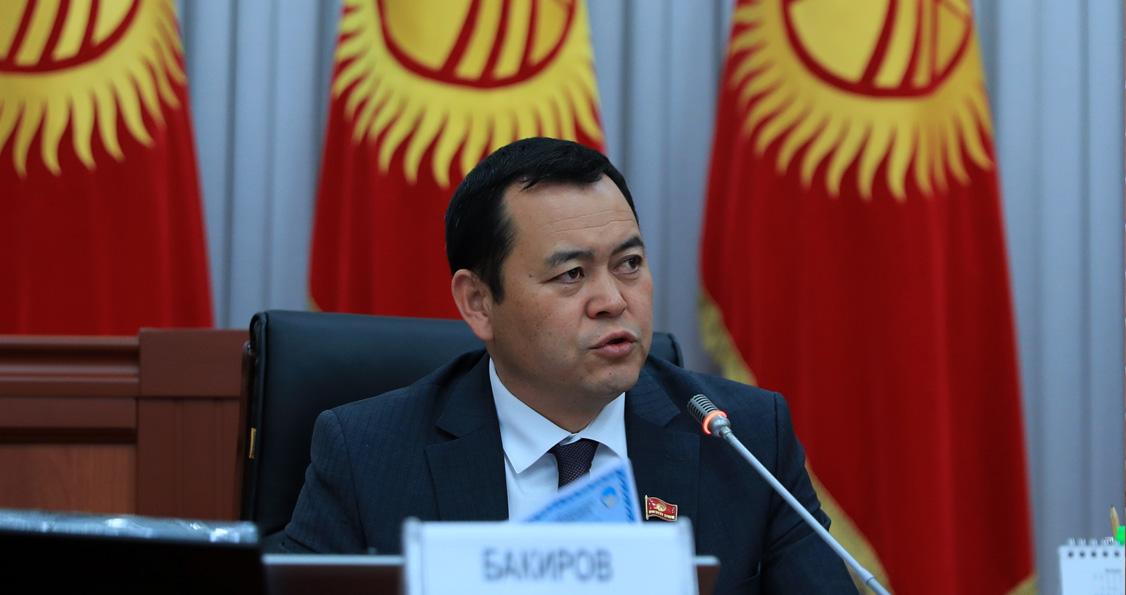 Депутат Бакиров: Жашоосуна нааразы кыргызстандыктарды Памирге жөнөтүш керек