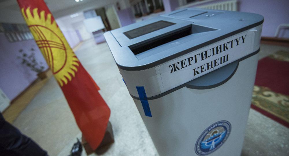 ЖК жергиликтүү кеңешке депутат болгон мектеп директорлорун иштен бошотууну сунушташууда