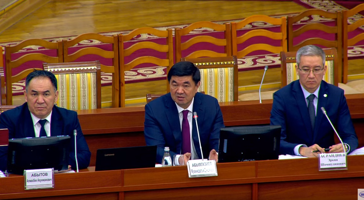 Парламентте вице-премьерликке Эркин Асрандиевдин талапкерлиги каралып жатат