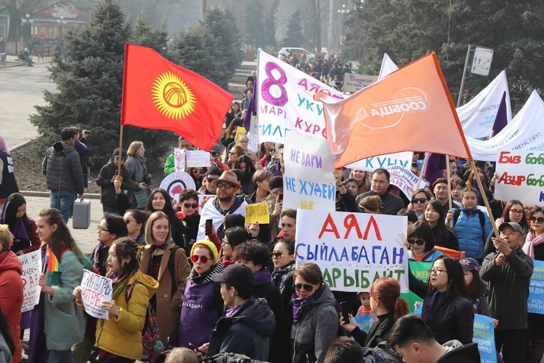 Бүгүн Бишкекте аялдардын укугун коргоо боюнча митинг өтөт