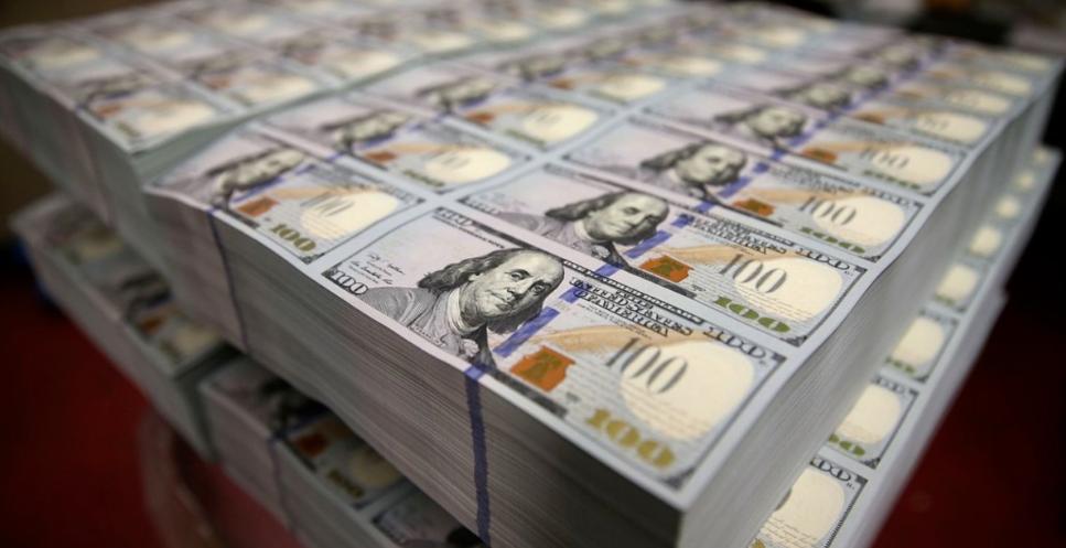 Январда мигранттардан которулган каражаттын көлөмү 16,7 млн долларга кыскарган