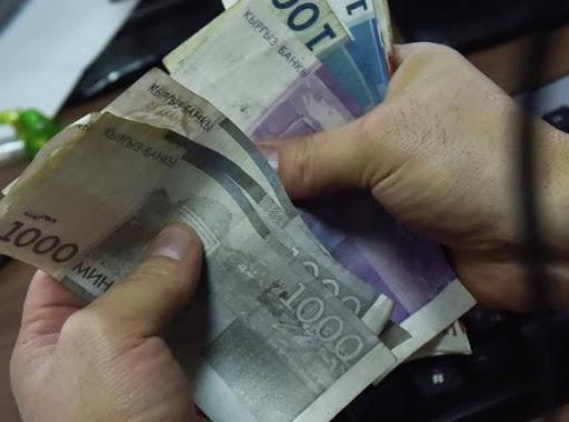 Финансы министри: Айлык акы, жөлөк пулдар өз убагында берилет