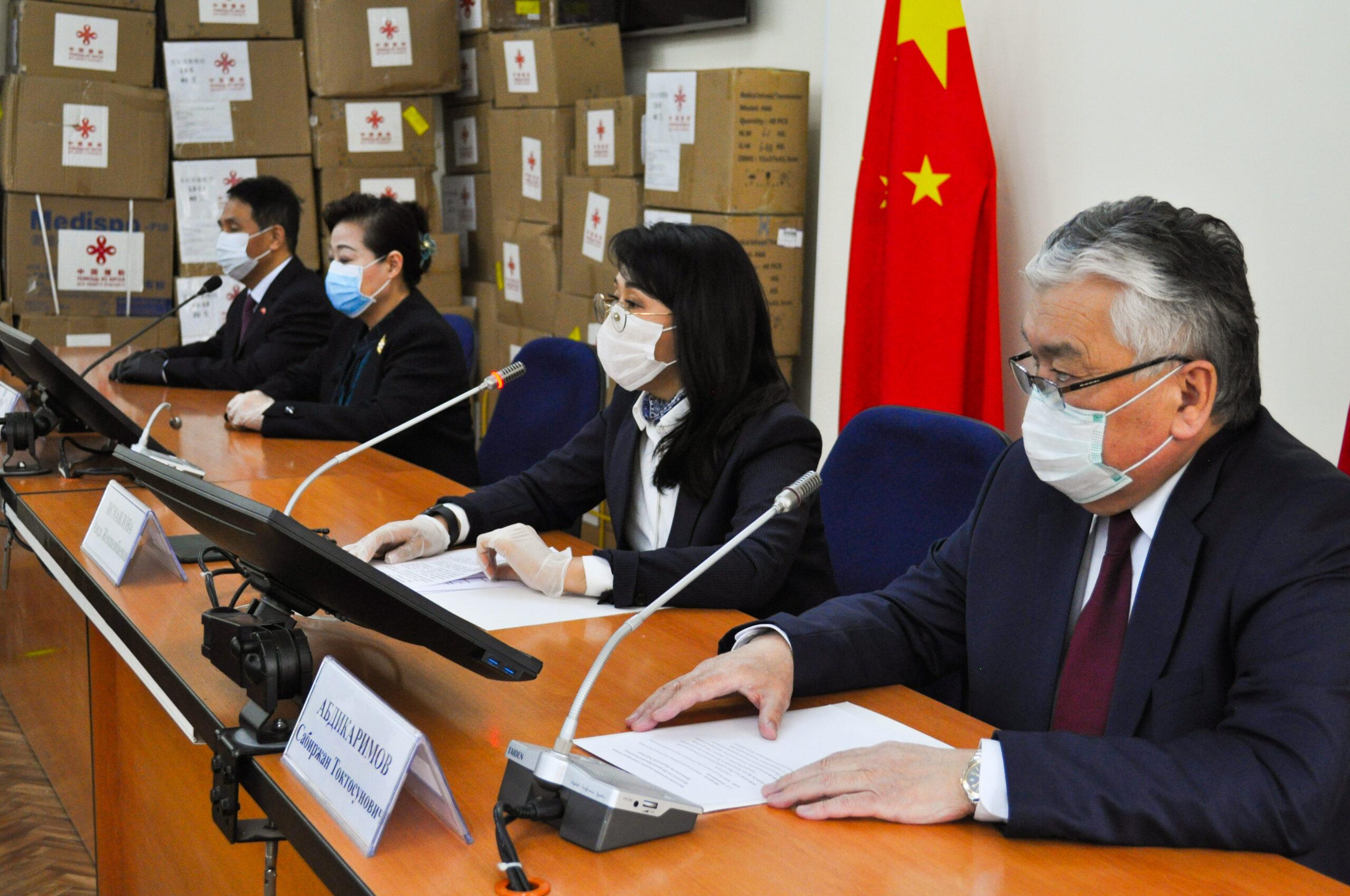 Кытай Кыргызстанга гуманитардык жардам берди