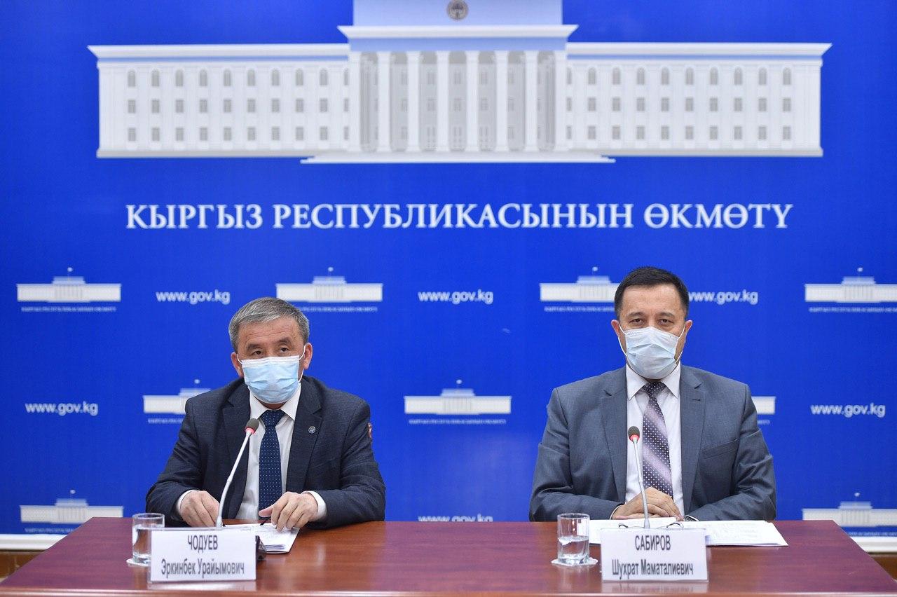 Министр: Эки миңге жакын дыйканга насыя берилди