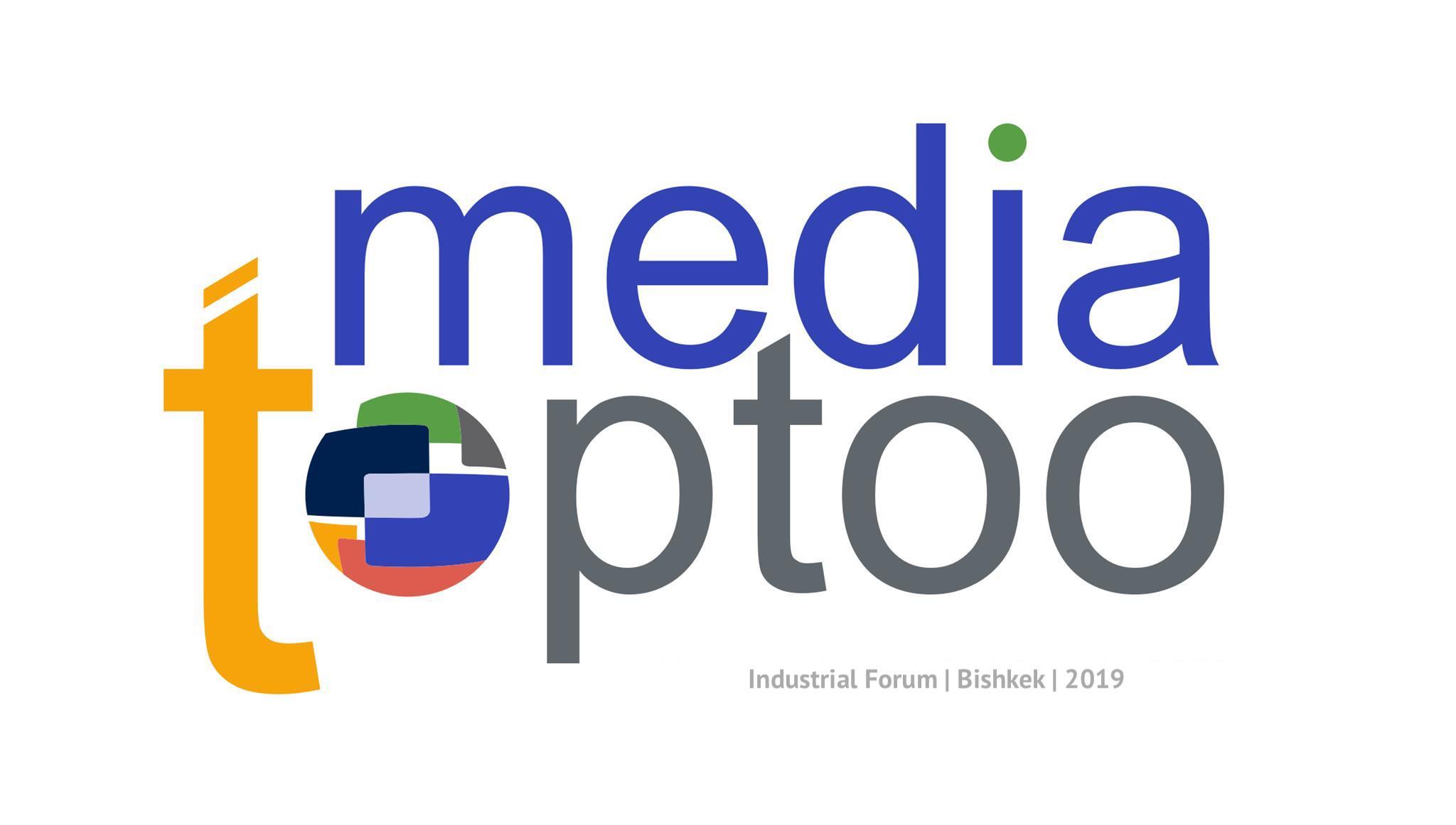 Бүгүн «Медиа топтоо – 2020» форуму онлайн өтөт