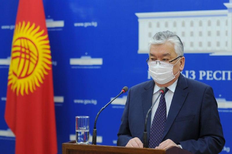 Министр: Кыргызстанда 25 адам коронавирустан айыкты