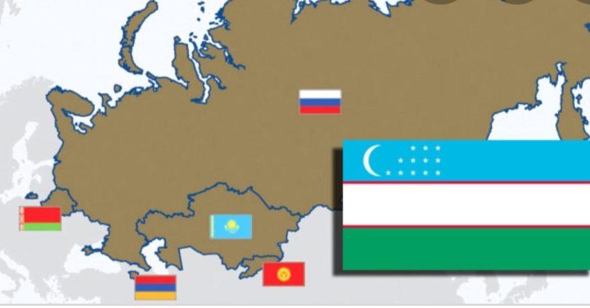 Өзбекстан ЕАЭБге байкоочу өлкө катары кирет