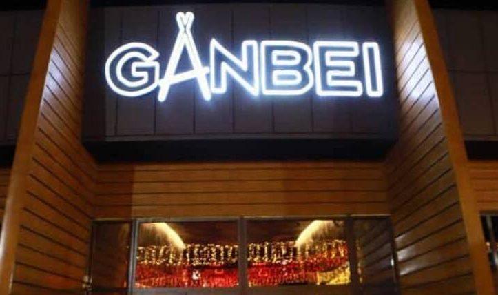 Бишкекте «Ганбей» түнкү клубу карантинге карабай иштеп жатканы аныкталды